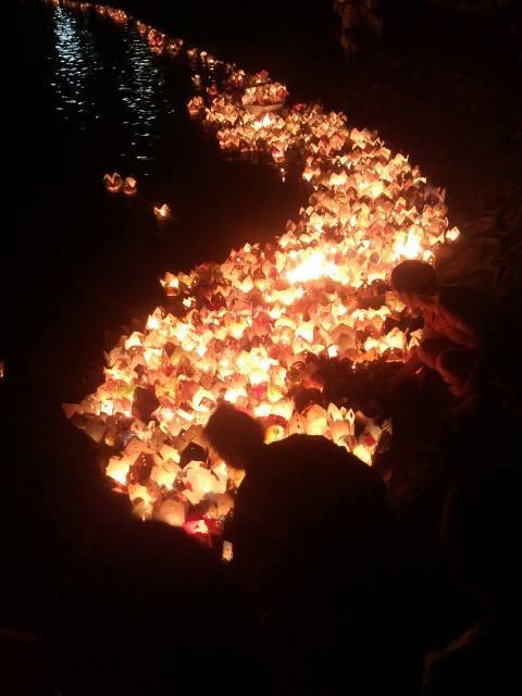 đèn hoa đăng