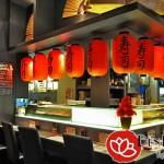 Các mẫu đèn thả nhà hàng phong cách Nhật Bản
